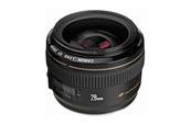 CANON EF28MM F/1.8USM Optica Canon EF28MM F/1.8USM