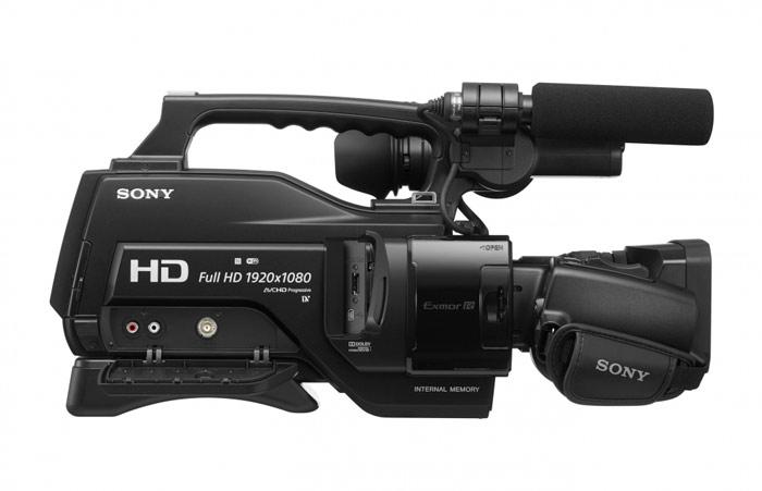SONY-HXR-MC2500-Caracteristicas
